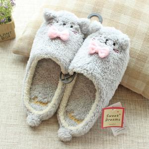 รองเท้าใส่ในบ้าน น้องหมีสีฟ้าน่ารัก Sweet dream