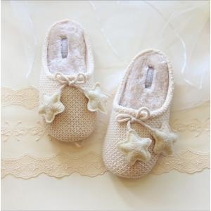 รองเท้าใส่ในบ้าน งานถักสไตล์ญี่ปุ่น แบรนด์ halluci สีเบสสวยๆ พร้อมส่ง