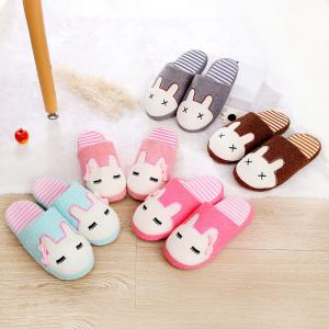 รองเท้าใส่ในบ้าน ราคาถูก  ลายกระต่าย พื้นยางกันลื่นได้ดี