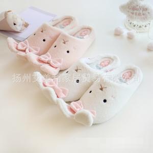 รองเท้าใส่ในบ้าน สไตล์ญี่ปุ่น กระต่ายน้อยหูยาว เนื้อนุ่มนิ่ม ใส่สบาย แบรนด์ Halluci