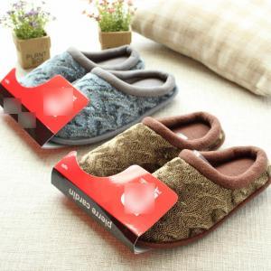 รองเท้าใส่ในบ้าน สำหรับผู้ชาย สไตล์ไฮโซเกาหลี นุ่มเท้าใส่สบาย