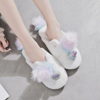 รองเท้า Slipper ใส่ในบ้าน ม้ายูนิคอร์น จากแบรนด์ Halluci สุดน่ารัก