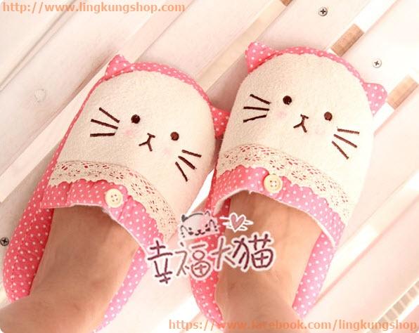 รองเท้าน่ารัก ใส่ในบ้าน