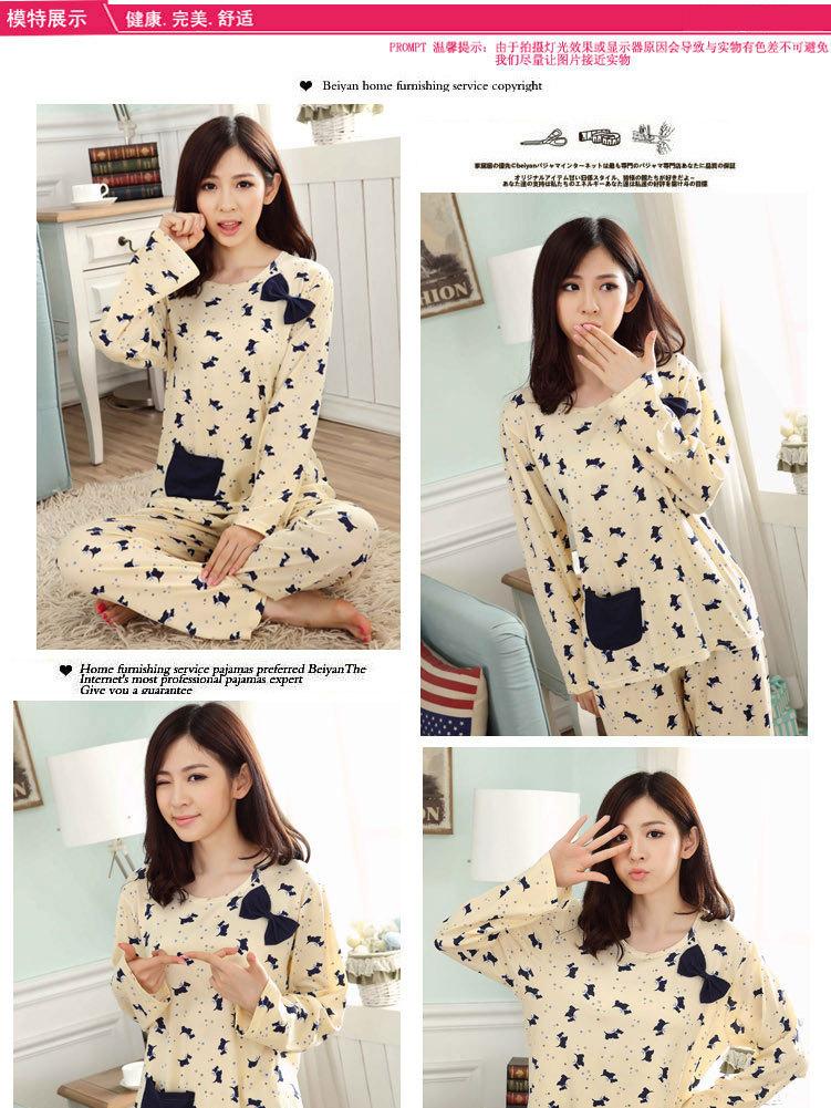 ชุดนอนผู้หญิงเกาหลี สไตล์น่ารัก