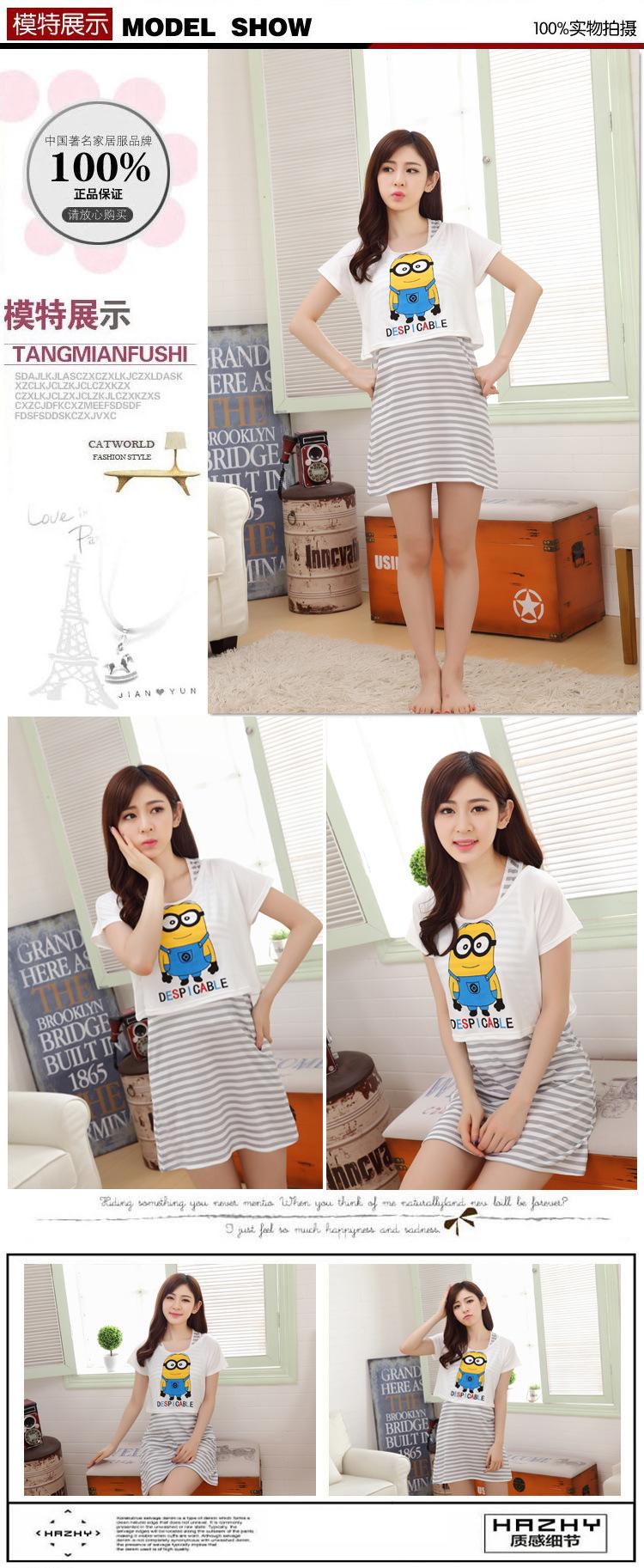 ชุดนอนน่ารัก ลายมินเนี่ยน กระโปรงแขนกุด+เสื้อคุลม