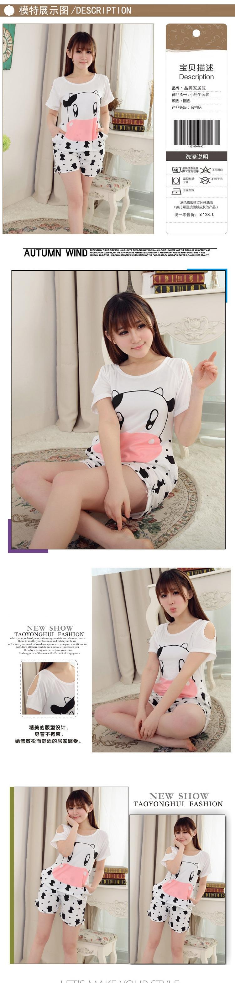 ชุดนอนเกาหลี ลายน้องวัวน่ารัก