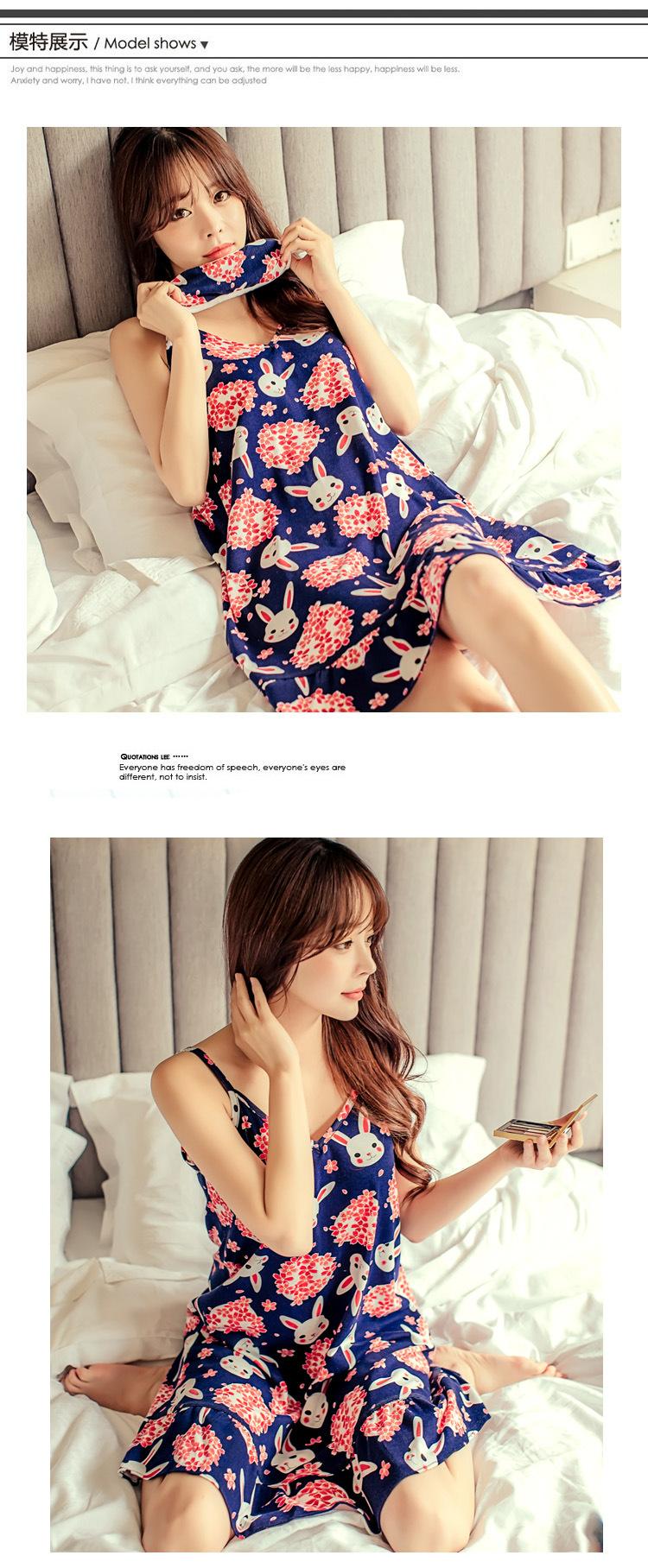 ชุดนอนน่ารัก กระโปรงเดรส สไตล์เกาหลี