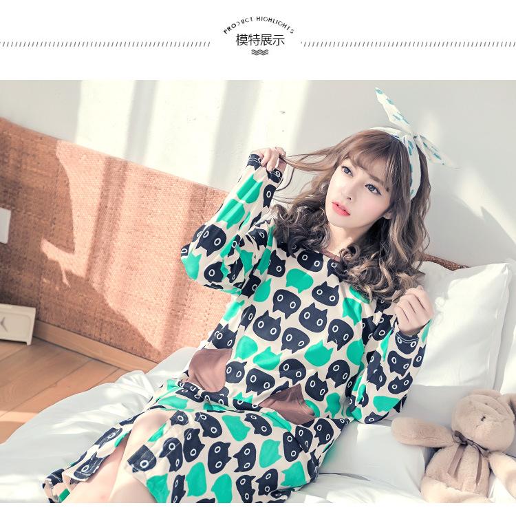 ชุดนอนเกาหลี น่ารัก สำหรับผุ้หญิง
