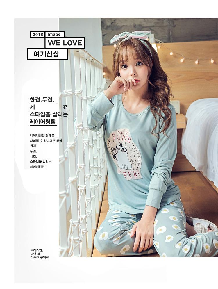 ชุดนอนเกาหลี น่ารักมากๆ