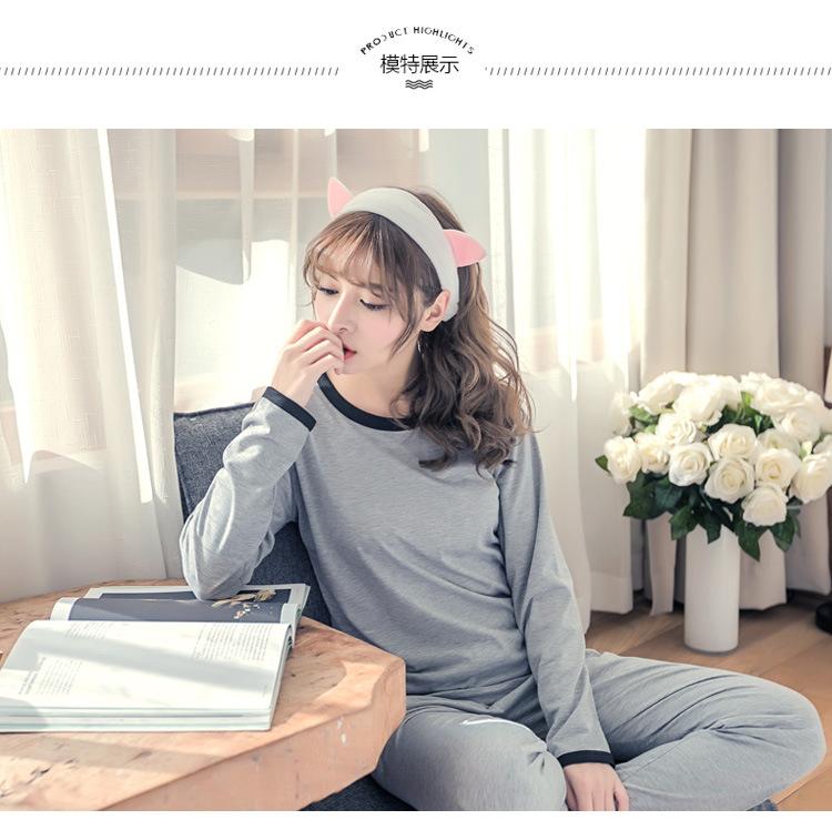 ชุดนอนน่ารัก สไตล์เกาหลี