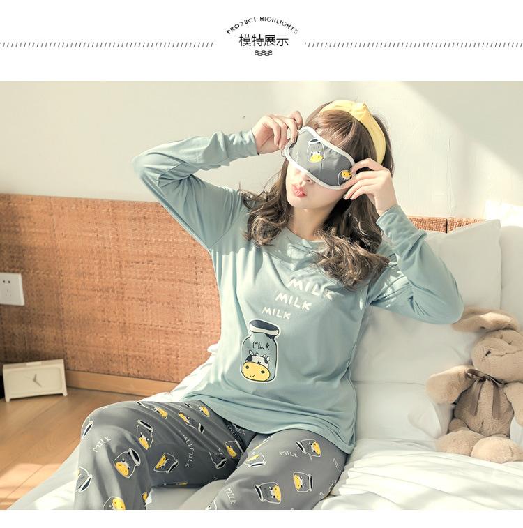 ชุดนอนน่ารัก สไตล์เกาหลี แขนยาว กางเงขายาว