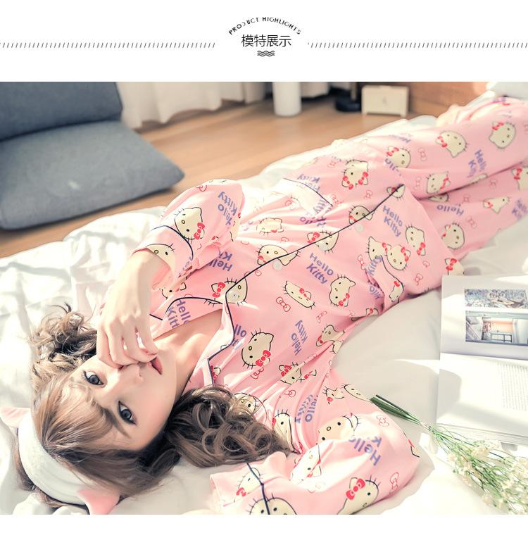 ชุดนอนคิตตี้ สีชมพู