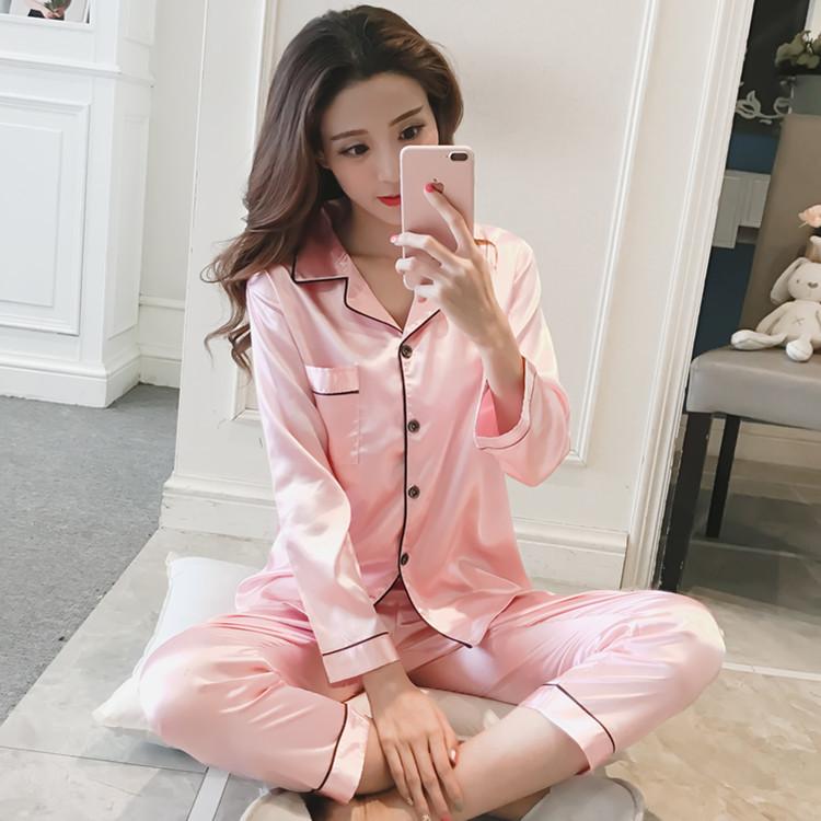 ชุดนอนผ้าซาติน สีชมพู