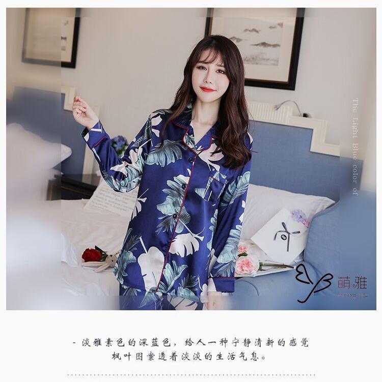 ชุดนอนเกาหลี แขนยาวขายาว