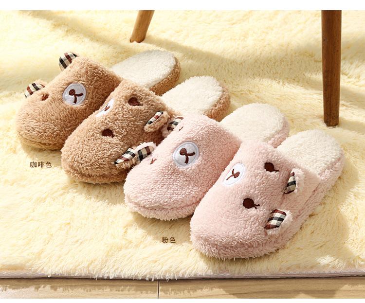 รองเท้าใส่ในบ้าน ลายหมีหูคู่ น่ารักสุดๆ