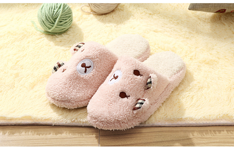 รองเท้าใส่ในบ้าน ลายน้องหมีหูคู่ สีชมพู