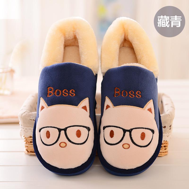รองเท้าใส่ในบ้าน แมวเหมียวใส่แว่น