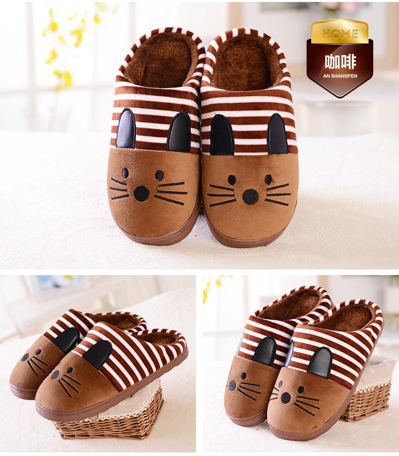 รองเท้าใส่ในบ้าน ลายแมวเหมียว สีน้ำตาล