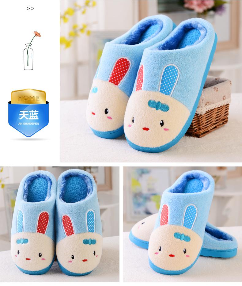 รองเท้าใส่ในบ้าน แกะกระต่ายน่ารัก  สีฟ้า