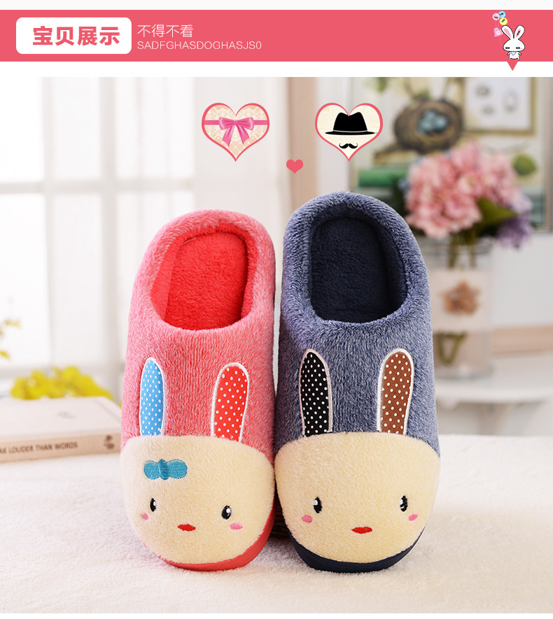 รองเท้าคู่รัก สำหรับใส่เดินเล่นในบ้าน