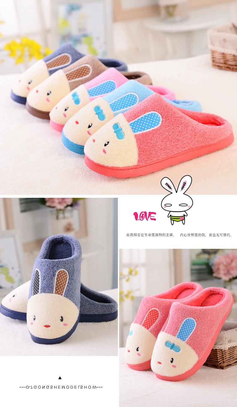 รองเท้าเกาหลี ลายการะต่ายน่ารัก ซะมะมีอ่ะ