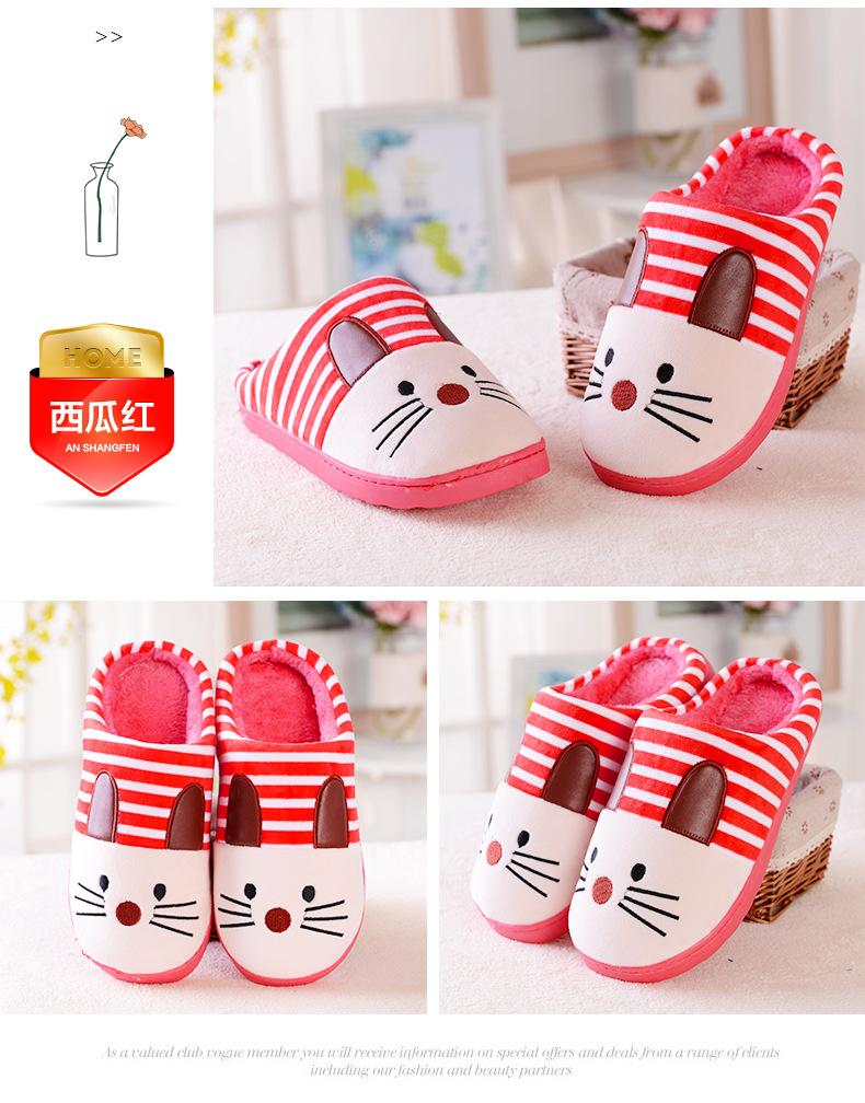 รองเท้าใส่ในบ้าน ลายแมวเหมียว สีแดง