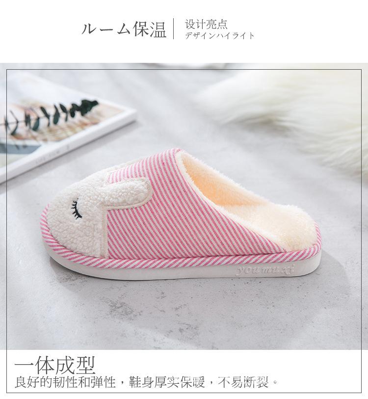 รองเท้าใส่ในบ้านน่ารัก