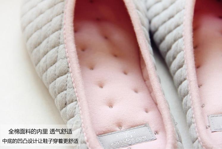 รองเท้าสลิปเปอร์