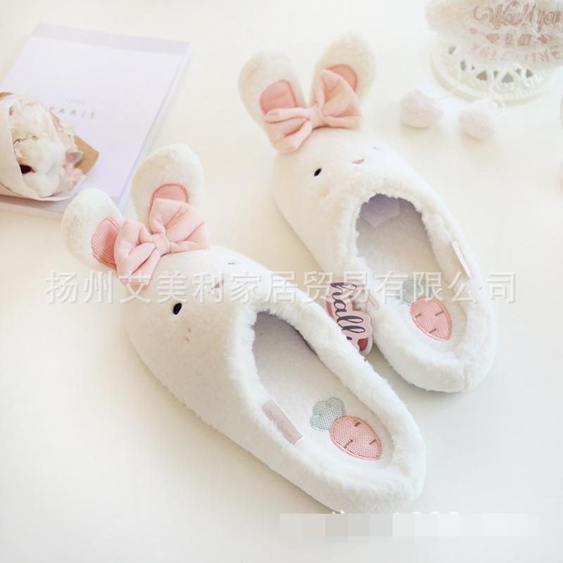 รองเท้า Slipper สไตล์เกาหลี