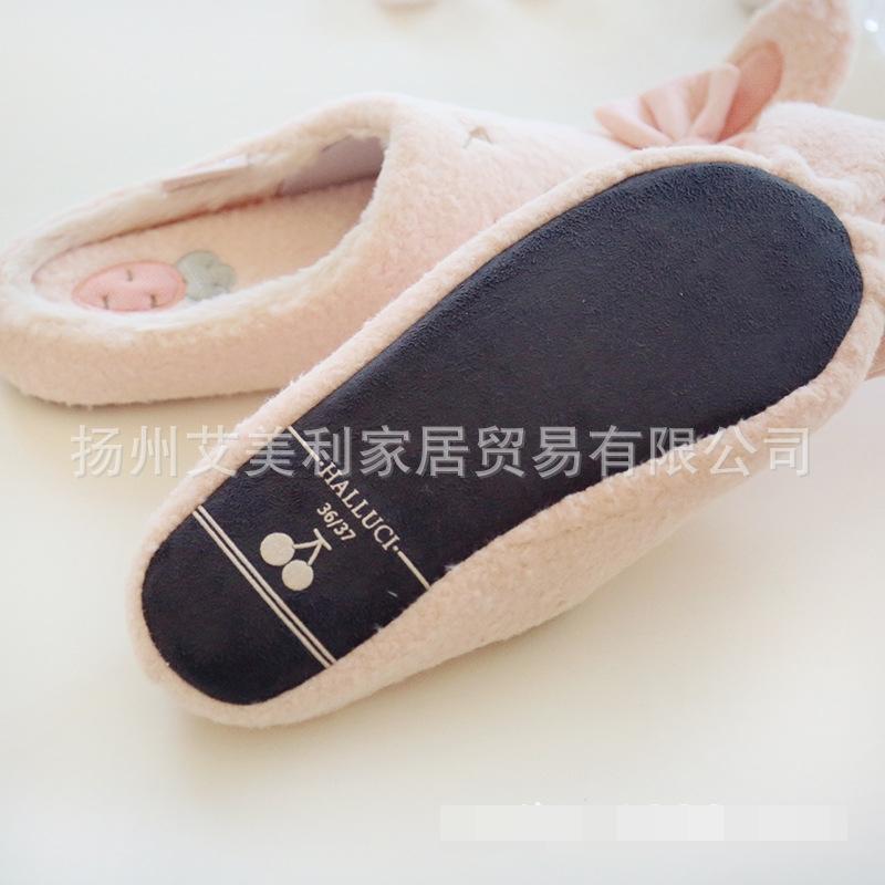 รองเท้าสลิปเปอร์ ผู้หญิงหวาน