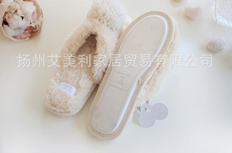 รองเท้าใส่ในบ้านพื้นยาง