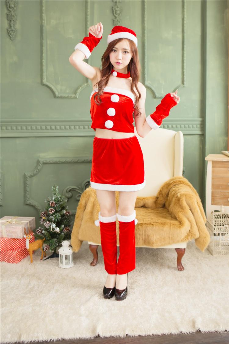 ชุดคริสมาสต์