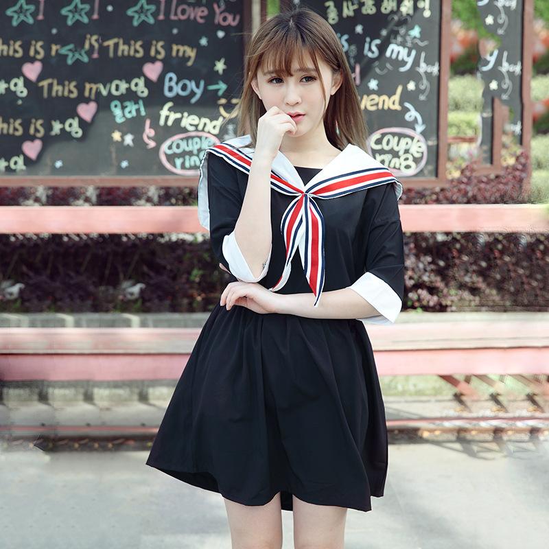 ชุดคอสเพลย์ นักเรียนญี่ปุ่น