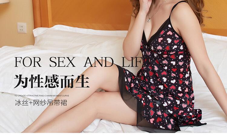 ชุดนอนเซ็กซี่ สายเดี่ยว